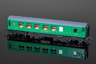 "Wrenn Pullman ""Southern Green"" Brake 2nd Class Coach no.1708 W6006"