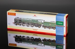 Hornby BR 4-6-2 Class 8P Duke of Gloucester 7100 SPECIAL EDITION R3191