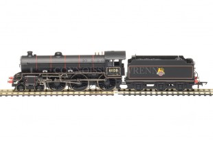 Hornby BR Early Crest 4-6-0 Class B1 number 61138 dcc ready model R2999