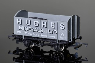 "Wrenn Coal Wagon ""HUGHES MINERALS "" alternative High Sided Wagon W5106"