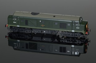 Heljan Railways 00 gauge Class 23 BR GREEN BABY DELTIC D5900 Loco DCC model 2300