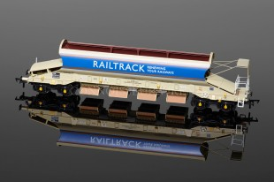 Bachmann Model Railways JJA MK2 Auto Ballaster Unit ref. 38-212