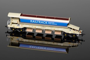 Bachmann Model Railways JJA MK2 Auto Ballaster Unit ref. 38-210