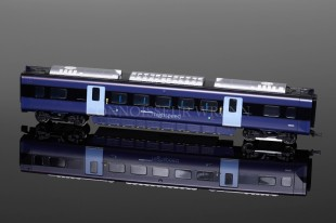 Hornby Model Railways Hitachi Class 395 Standard Open model R4453