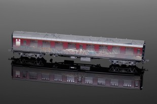 "Hornby BR MK1 ""Graffiti Coach running no. M24450 model R4647"